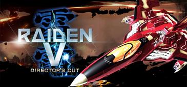 Raiden V: Directors Cut